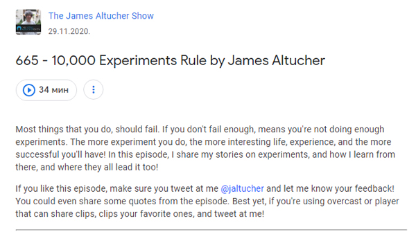 10,000 Experiments Rule by James Altucher